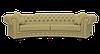 Диван Одисей напівкруглий 310*94см., фото 4
