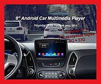 """Штатка на Hyundai Tucson/IX 35 2012-2014 (9"""") Android 10.1 (4/32)"""