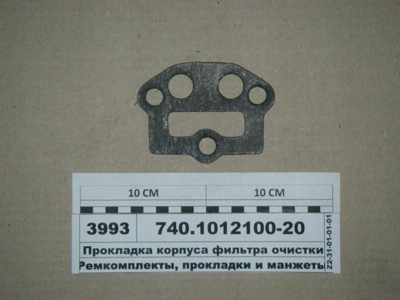 Прокладка корпуса фильтра масляного 740.1012100-20