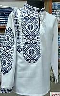 Вышиванка для мальчика Асиметрия синяя 116- 140  рост