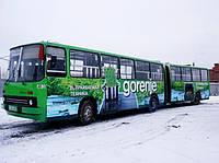 Реклама на автобусах .Брендирование транспорта .Реклама на транспорте .Оклейка транспорта