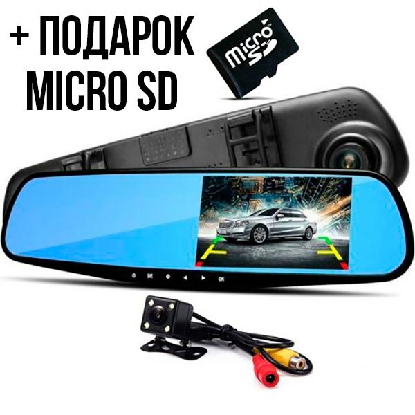 Видеорегистратор-зеркало Black Box Pro 10000 c камерой заднего вида и ночной съемкой