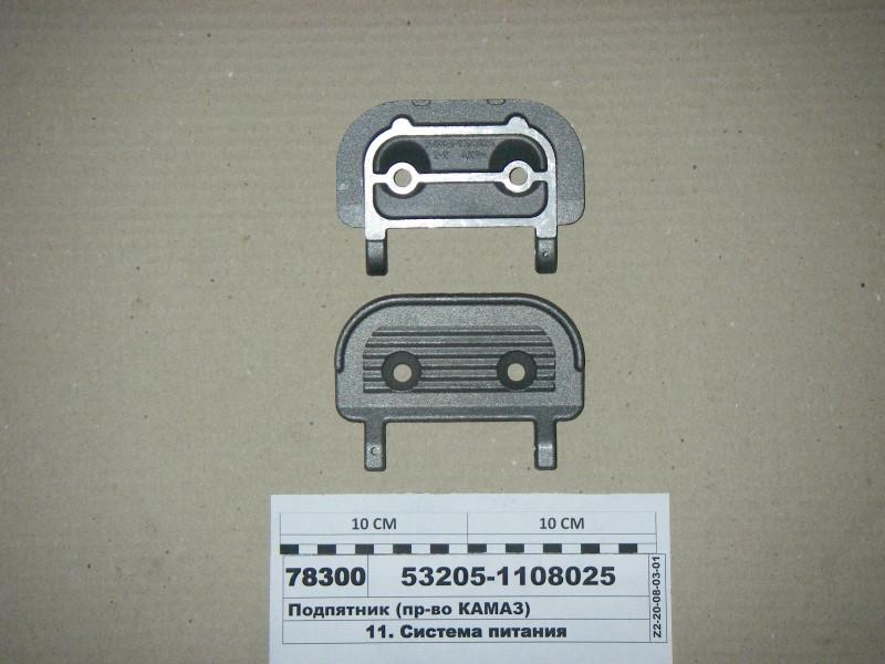 Подпятник (пр-во КАМАЗ) 53205-1108025