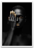 Постер на стіну Чорне золото