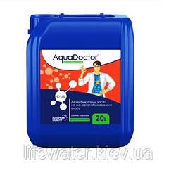 Гипохлорит натрия жидкий хлор AquaDoctor C-15L (20л)