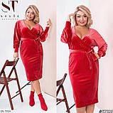 Стильное  платье  (размеры 50-56) 0233-21, фото 3