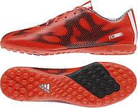 Cороконожки Adidas F10 B44233