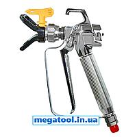 Безвоздушный пистолет высокого давления Dino-Power DP-6371
