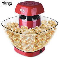 Аппарат для приготовления попкорна DSP КА 2018