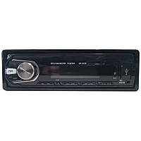 Автомагнитола МР3 SP-5230 ISO USB/MP3