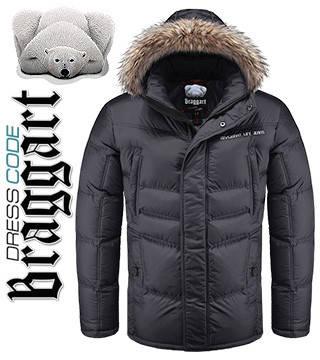 Зимнюю мужскую куртку с мехом купить, фото 2