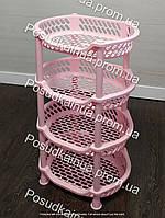 Этажерка из пластика органайзер для ванной и кухни EFE Plastics 4 яруса розовая