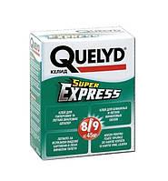 Обойный клей QUELYD EXPRESS 300 гр. (для всех типов бумажных обоев)