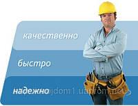 Монтаж, ремонт и обслуживание душевых кабин.