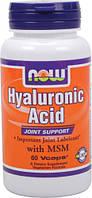Гиалуроновая Кислота C МСМ (Hyaluronic Acid With MSM) 60 капсул