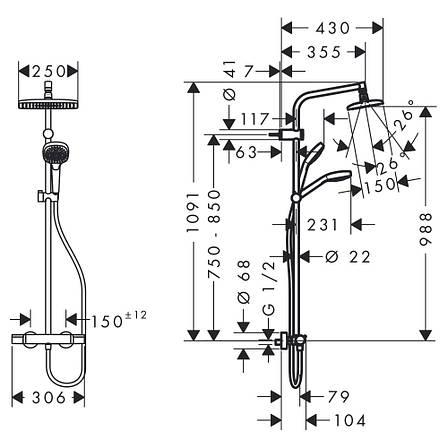 Душевая система Hansgrohe My Select Showerpipe 240 с термостатом, белый/хром, фото 2