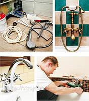 Установка, монтаж, демонтаж, ремонт и обслуживание смесителей и керамики.