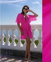 Пляжный халат розовый - 42-44 размер (бюст 84-88см, талия 66-70см, длина 80-90см), сетка