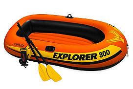 Трехместная надувная лодка Intex Explorer 300 Set с веслами и насосом (58332)