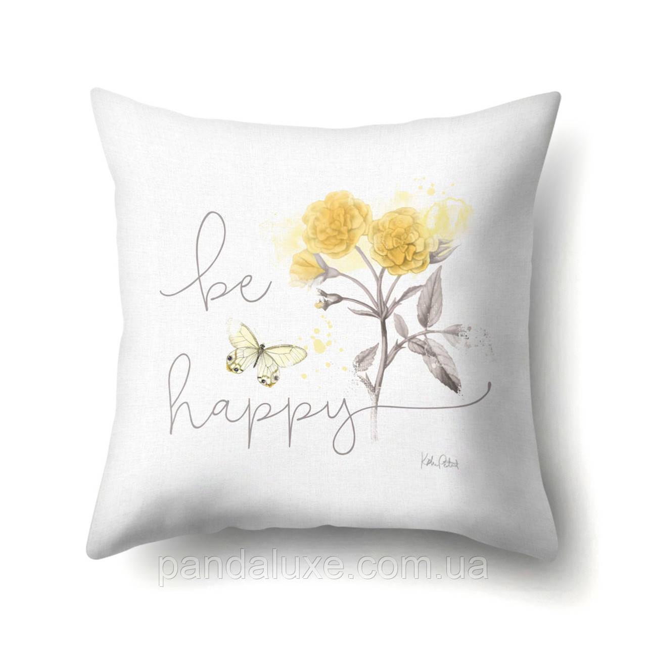 Наволочка для декоративной подушки 45х45 см Be Happy