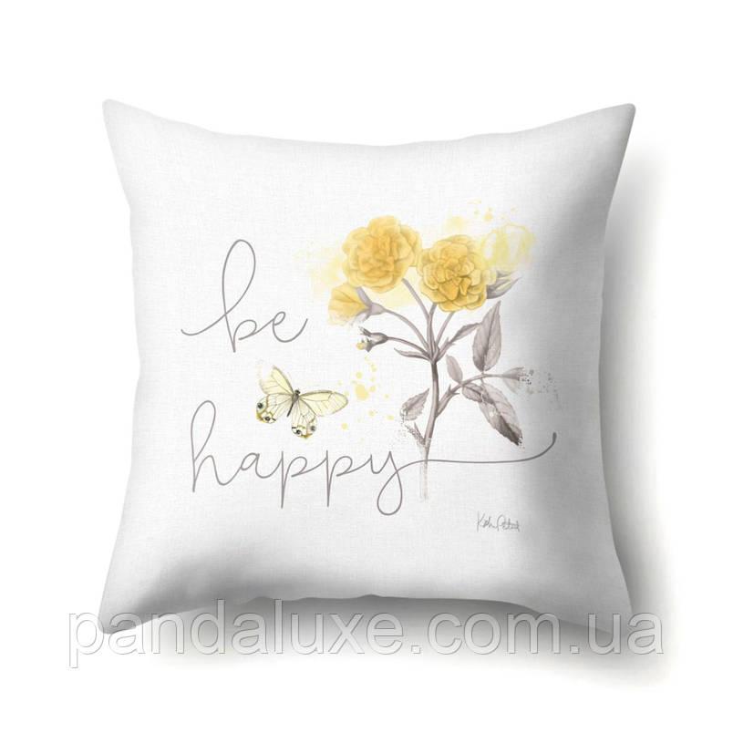 Наволочка для декоративной подушки 45х45 см Be Happy, фото 2