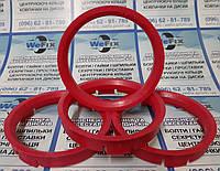 Центровочные кольца 63,3/56,1 TPI стекловолокно