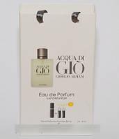 Giorgio Armani Acqua di Gio мини парфюмерия в подарочной упаковке 3х15ml
