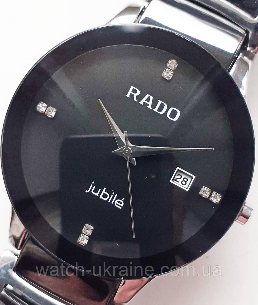 Часы женские RADO jubile.Класс ААА