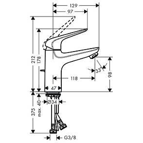 NOVUS смеситель для умывальника 100, однорычажный, со сливным гарнитуром, фото 2