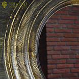 Круглое зеркало в деревянной раме Z-18101 дерево, фото 2