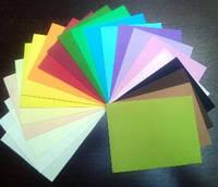 Набор фоамирана, 20*30см 1мм, 22 цвета