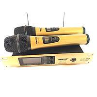 Беспроводные вокальные микрофоны SHURE SH-300G3
