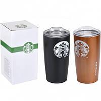 Термостакан Starbucks 500 мл 17*8,5*7см (прозрачная крышка)