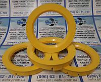Центровочные кольца 64,0/54,1 TPI стекловолокно