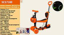 Самокат оранжевый с родительской ручкой Божья коровка детский 4-х колёс. 5в1 SC17100, со светом