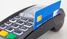 У нас в магазине есть возможность рассчитываться за приобретенный товар за наличные средства, а также при помощи пластиковых карт Visa и MasterCard через терминал.