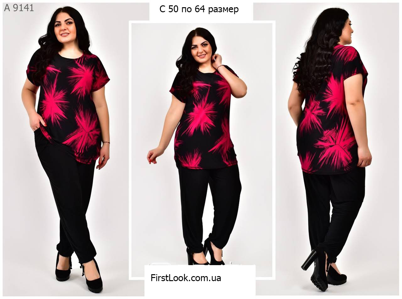Женский костюм-трикотаж масло-(с 50-64 размер)