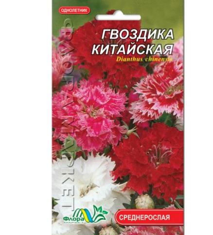 Гвоздика Китайська квіти однорічні, насіння 0.25 г