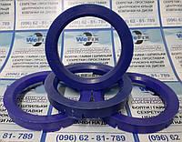 Центровочные кольца 64,0/56,6 TPI стекловолокно