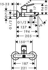 Logis Loop Набор смесителей для ванны, умывальник 100 (71151000+71244000+26553400), фото 3