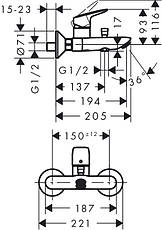 Logis Набор смесителей для ванны (71100000+71400000+26553400), фото 3