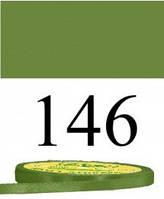 Лента атласная 0,6 см №146