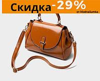Элегантная маленькая женская сумочка коричневого цвета