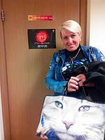 Алина Ковальская - ведущая и тамада из г. Хмельницкого с сумкой-саквояж!