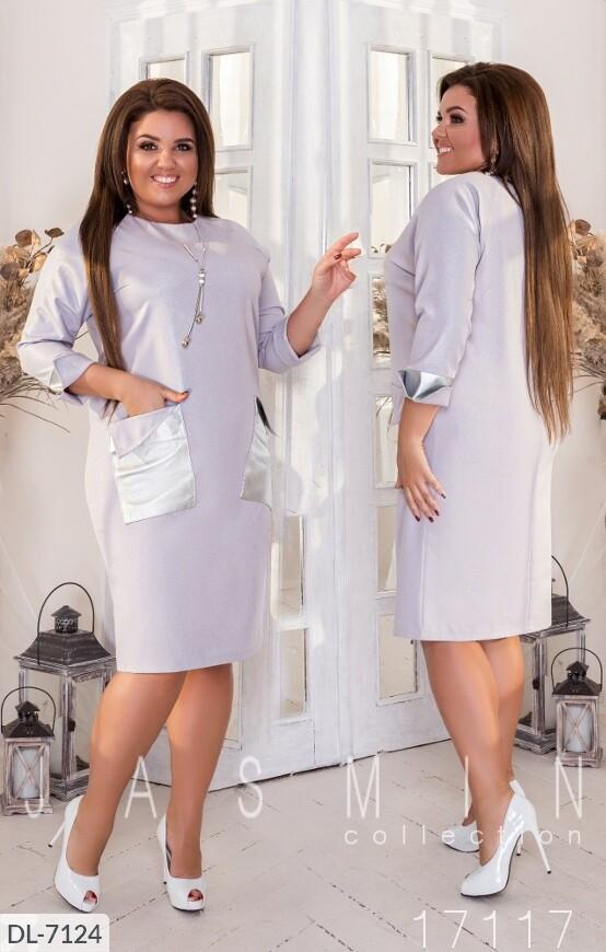 Стильное  платье  (размеры 46-56) 0233-50
