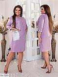 Стильное  платье  (размеры 46-56) 0233-50, фото 2