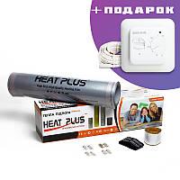 8 м² Электрический теплый пол под ламинат HEAT PLUS / 0.5 х 16 м / пленочный инфракрасный Пол с подогревом, фото 1