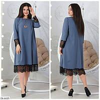 Стильное  платье  (размеры 48-58) 0233-51