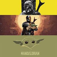 Кружки Звёздные Войны Мандалорец Star Wars The Mandalorian