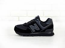 Мужские кроссовки в стиле New Balance 574, фото 2